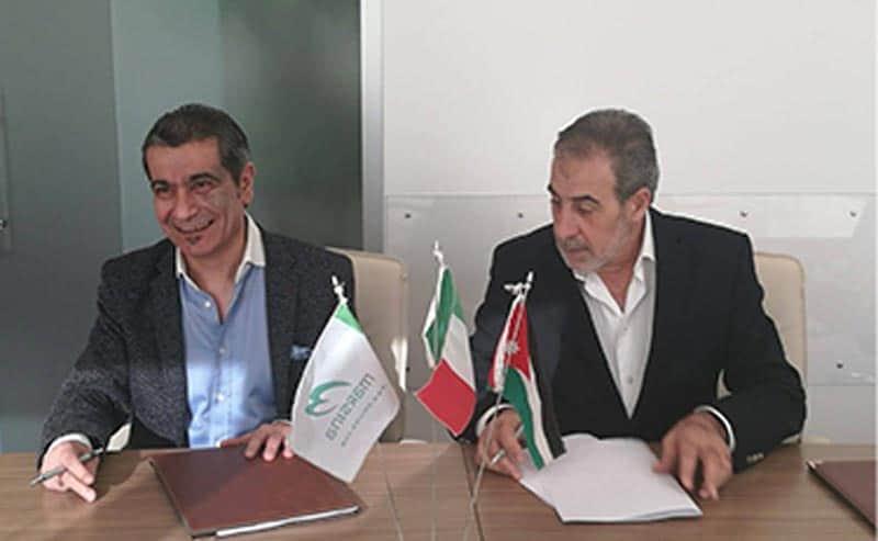 Marsina подписала контракт с Giant Industrial Group